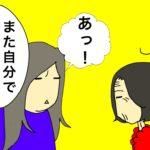 """<span class=""""title"""">凄いんだけどヤメテ〜</span>"""