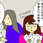 "<span class=""title"">コビトさん</span>"