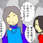 "<span class=""title"">静かに頑固</span>"