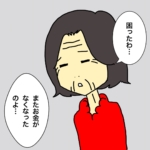 "<span class=""title"">やっぱりコビトさんが…?</span>"
